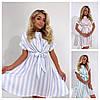 Р 42-48 Літнє плаття-сорочка в смужку 24057