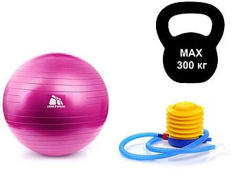 Фітбол + насос METEOR 55 см (original), гімнастичний м'яч, м'яч для фітнесу