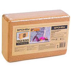 Блок для йоги Spokey Nidra 926634 (original) пробковый, йога-блок, кирпич для йоги, фото 3