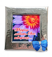 """Рамочка на магніті """"Творець любить Своє творіння..."""" №13"""