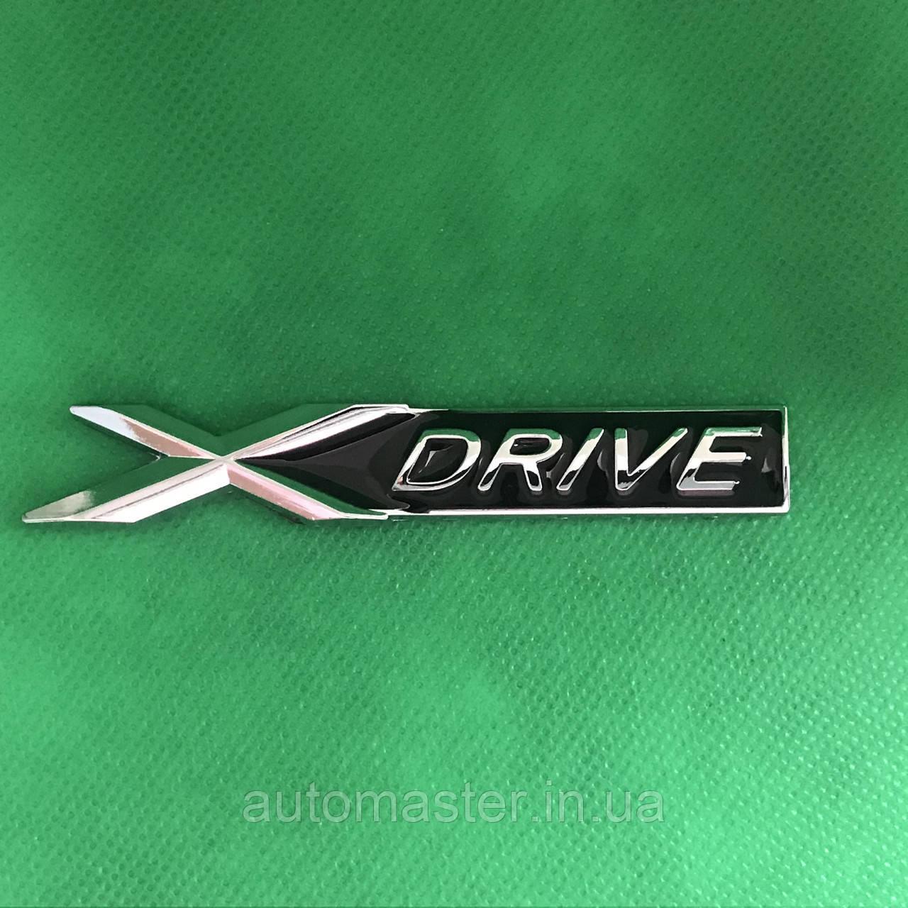 Емблема значок логотип BMW / БМВ X drive