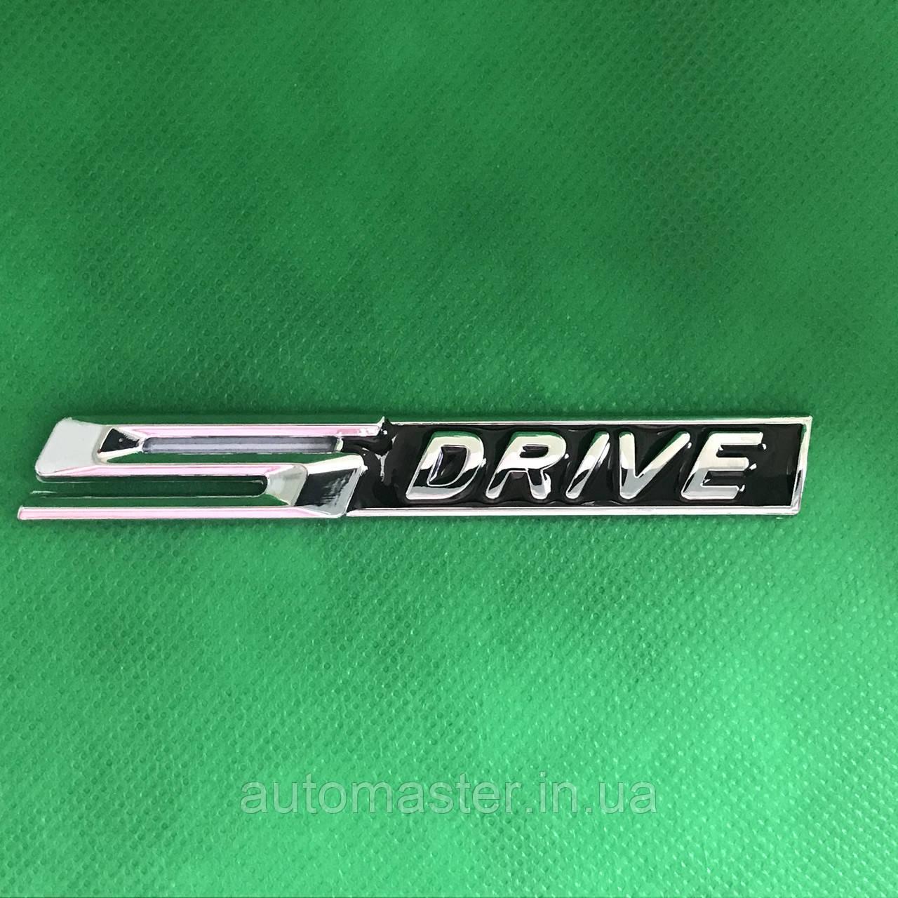 Емблема значок логотип BMW / БМВ S drive
