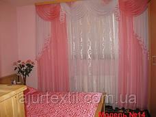 Ламбрекен  для спальни, гостиной №14