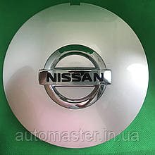 Ковпачки заглушки на литі диски Nissan Tiana/ Ніссан Тіана,150 мм.