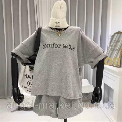 Жіночий літній костюм(шорти+футболка)новинка 2021