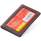 Візитниця з обкладинкою для ID-паспорта з натуральної шкіри GRANDE PELLE 11292 Коричнева, фото 2