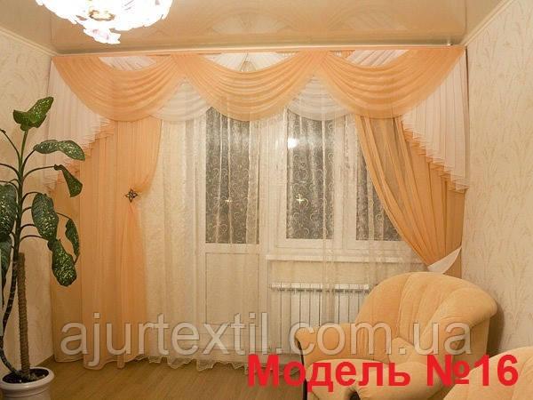 Ламбрекен  для спальни, гостиной №16