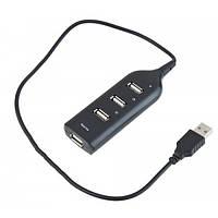 4-портовый USB ХАБ, разветвитель