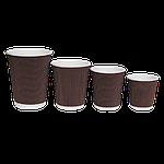 Гофровані склянки RIPPLE коричневі