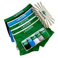 Набор мужских трусов Lacoste Лакоста в подарочной упаковке 5 шт.