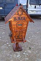 Декоративна хатка Баби Яги