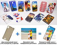 Печать на чехле для Prestigio MultiPhone Grace 7557 (Cиликон/TPU)