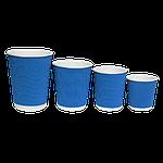 Гофровані склянки RIPPLE синій