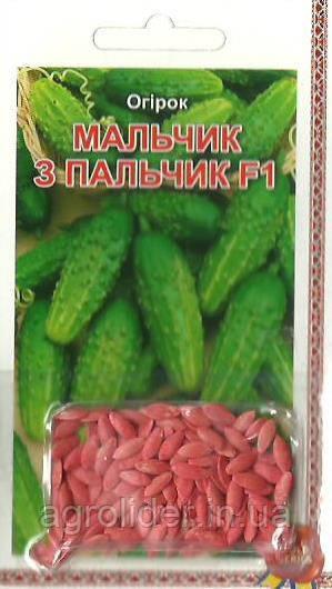 Семена огурец Мальчик с пальчик F1 (инкр) 3г Зеленый (Малахiт Подiлля)