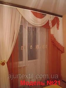 Ламбрекен для зала, спальни №21