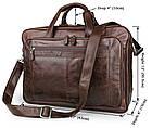 Сумка мужская Vintage 14371 для ноутбука 17 дюймов Коричневая, фото 2