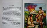 Детская Библия. Библейские рассказы в картинках., фото 2