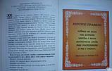 Детская Библия. Библейские рассказы в картинках., фото 3