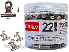 Зажим для арки (металл) , 22 мм. 36 шт/уп