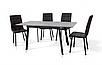 Стол обеденный -Этна 1200(+400)*750, фото 3