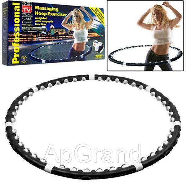 Масажний обруч халахуп, Massaging Hoop Exerciser Professional Bradex з магнітами, Обруч спортивний АМ 282