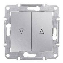 Выключатель для жалюзи с электронной блокировкой Алюминий Sedna SDN1300160