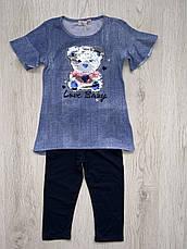 Комплекти для дівчаток оптом, S&D, рр 98-128, фото 2