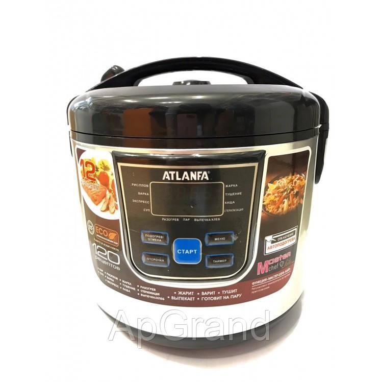 Мультиварка Скороварка ATLANFA AT-M08, рисоварка, пароварка (12 програм приготування)
