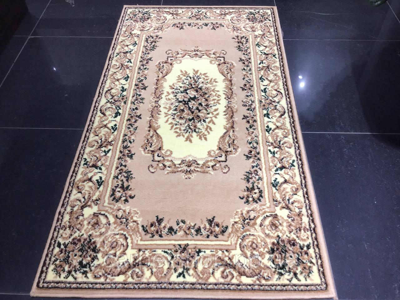 Килим Gold 80*150 виробник Karat Carpet Україна