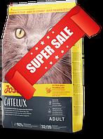 Сухой корм для котов Josera Catelux 10 кг