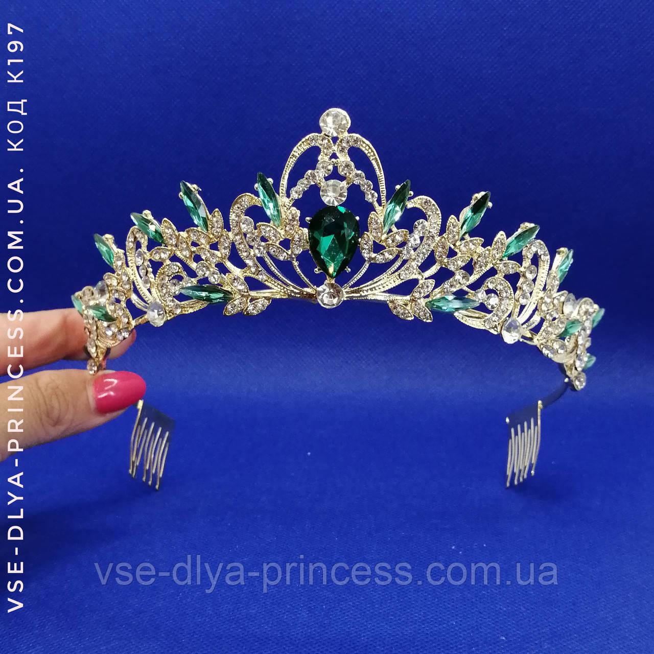 Діадема, корона під золото з зеленими каменями, висота 5 див.