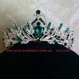 Діадема, корона під золото з зеленими каменями, висота 5 див., фото 2