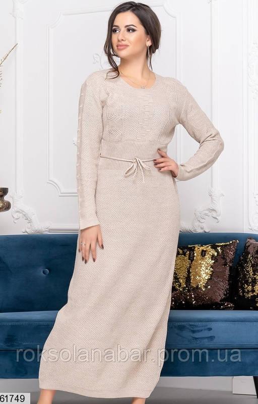 Вязаное платье макси бежевого цвета универсального размера 42-46