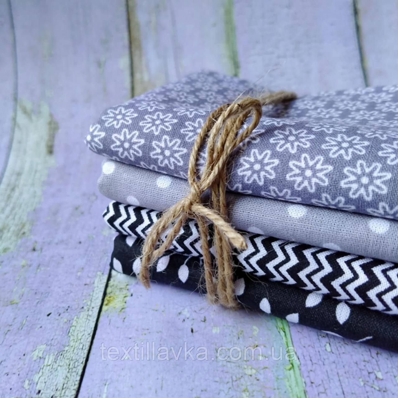 Набор ткани для рукоделия из 4шт.