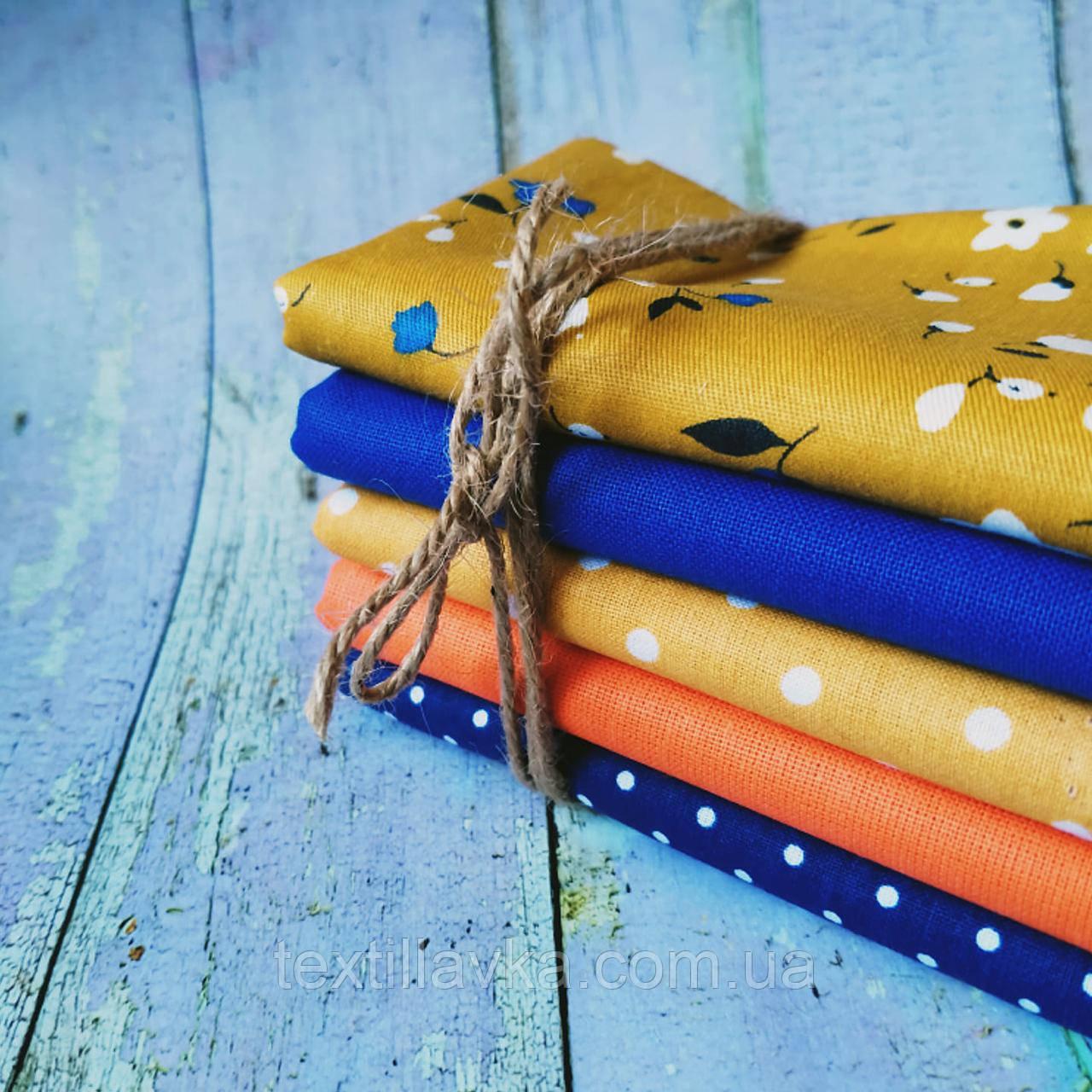 Набор ткани для рукоделия из 5шт.