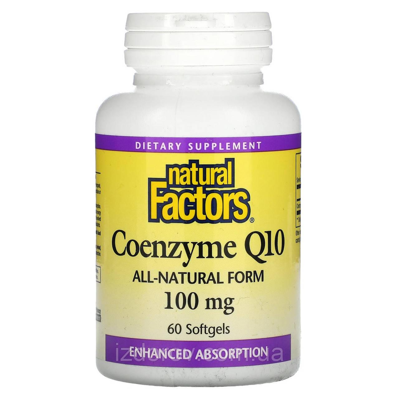 Natural Factors, Коэнзим Q10, 100 мг, Coenzyme Q10, 60 мягких таблеток