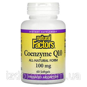 Natural Factors, Коензим Q10, 100 мг, Coenzyme Q10, 60 м'яких таблеток