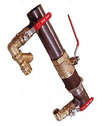 Байпас сталевий для опалення короткий з краном 50