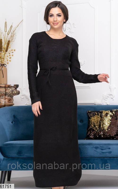 В'язана сукня максі чорного кольору універсального розміру 42-46