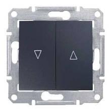 Выключатель для жалюзи с электронной блокировкой Графит Sedna SDN1300370