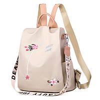 Рюкзак сумка протикрадій з вишивкою квіточка міський жіночий бежевий Код 10-0099
