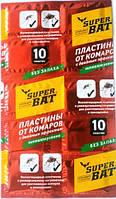 Антикомариные пластинки с двойным эффектом Superbat (СуперБат), 10 пластин