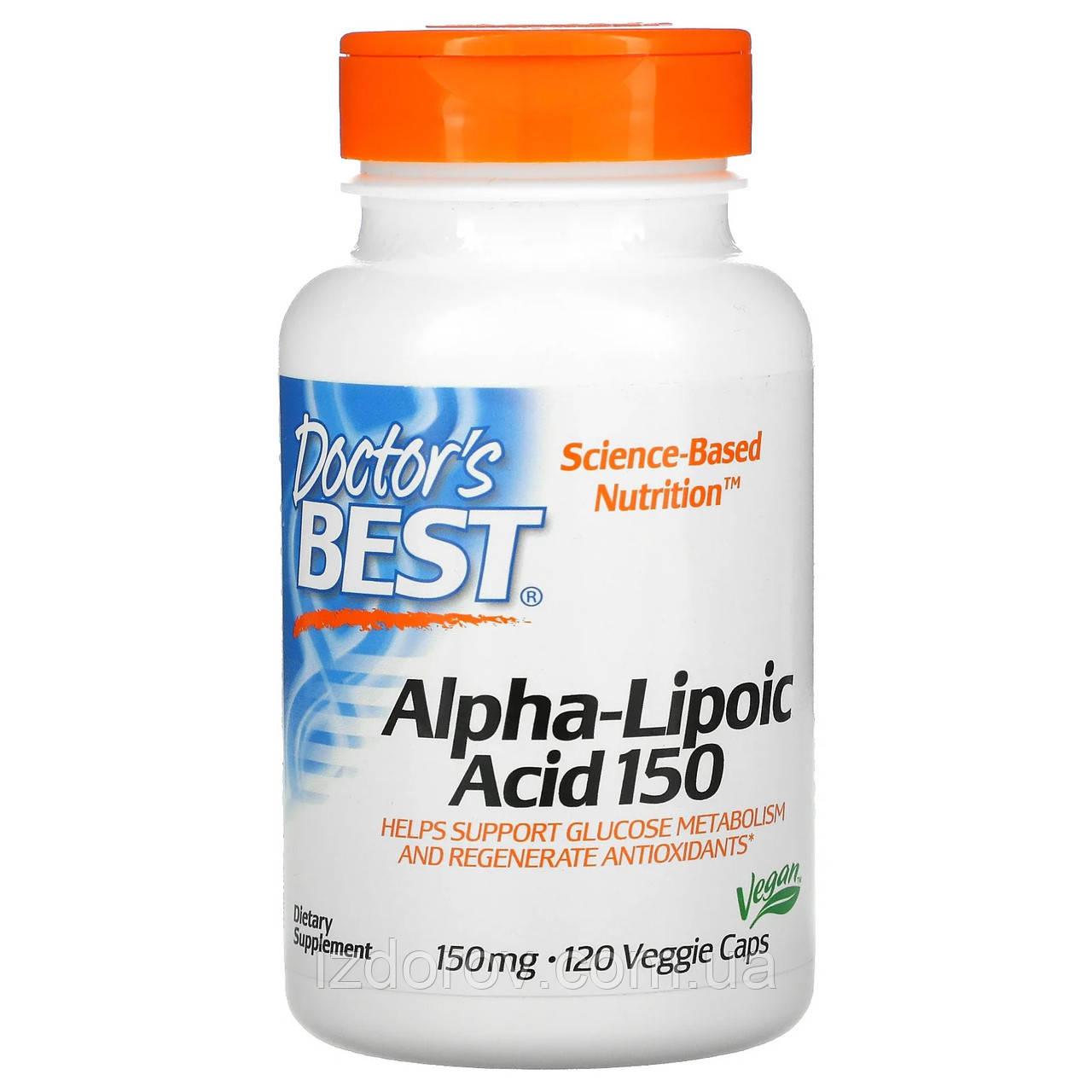 Doctor's s Best, Альфа-Ліпоєва кислота 150 мг, Alpha-Lipoic Acid, 200 капсул