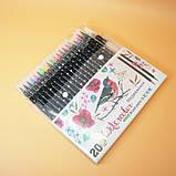 Набор акварельных маркеров с кисточкой 20 цветов Детский набор для рисования маркеры для скетчинга, фото 9