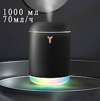 Увлажнитель воздуха Wi-Y USB увлажнитель диффузор с подсветкой 1000 мл. Черный