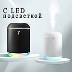 Увлажнитель воздуха ультразвуковой Wi-Y USB увлажнитель диффузор с подсветкой 1000 мл. Черный, фото 7