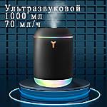 Увлажнитель воздуха Wi-Y USB увлажнитель диффузор с подсветкой 1000 мл. Черный, фото 8