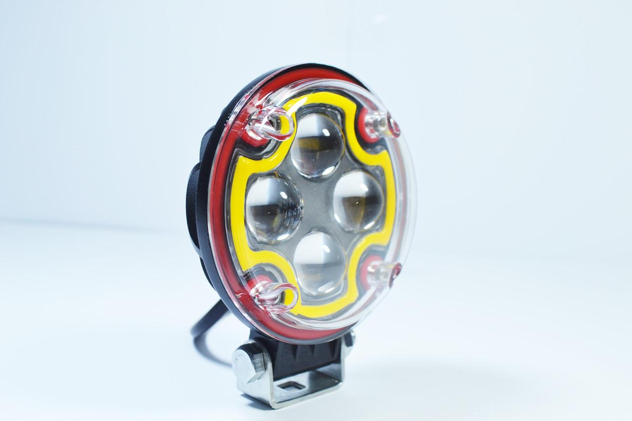 Светодиодная LED фара рабочая 30вт Ангел глаз + Стробоскоп