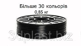 PLA пластик 3Dplast для 3D принтера,1.75 мм