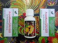 Турбо Престо 3 Актив, 20 мл — инсектицид системный, для долговременной защиты овощных, виноградников и цветов.